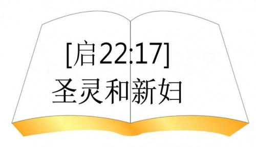 上帝的教會世界福音宣教協會
